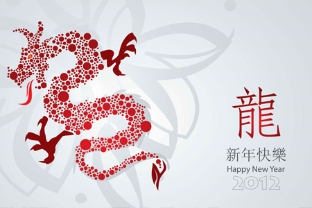 Chinese New Year Wallpapers for Year of the Dragon Cute Halloween Flyer Templates
