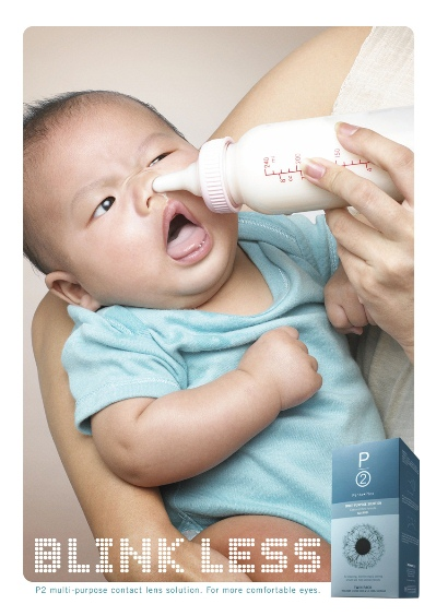 P2: Baby Creative Advertising Design