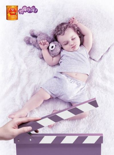 Heinz Golden-sleep Baby Milk Powder: Purple slate Print Ad