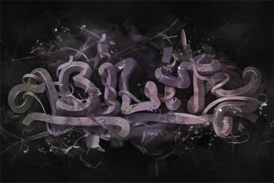 3D Typographic Design: Ability