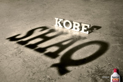 Coppertone Sunblock: Kobe
