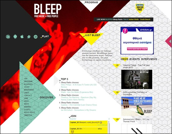 Bleepradio