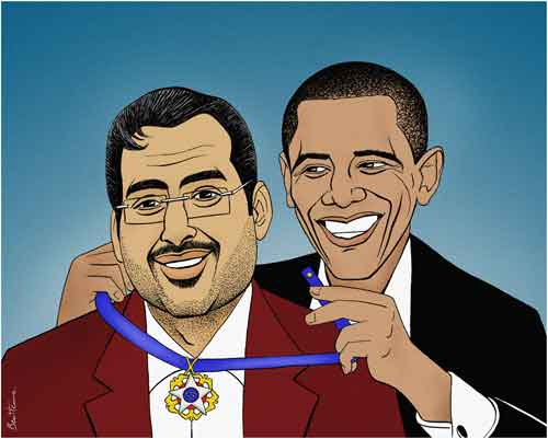 Al-Zaidi Awarded by Obama
